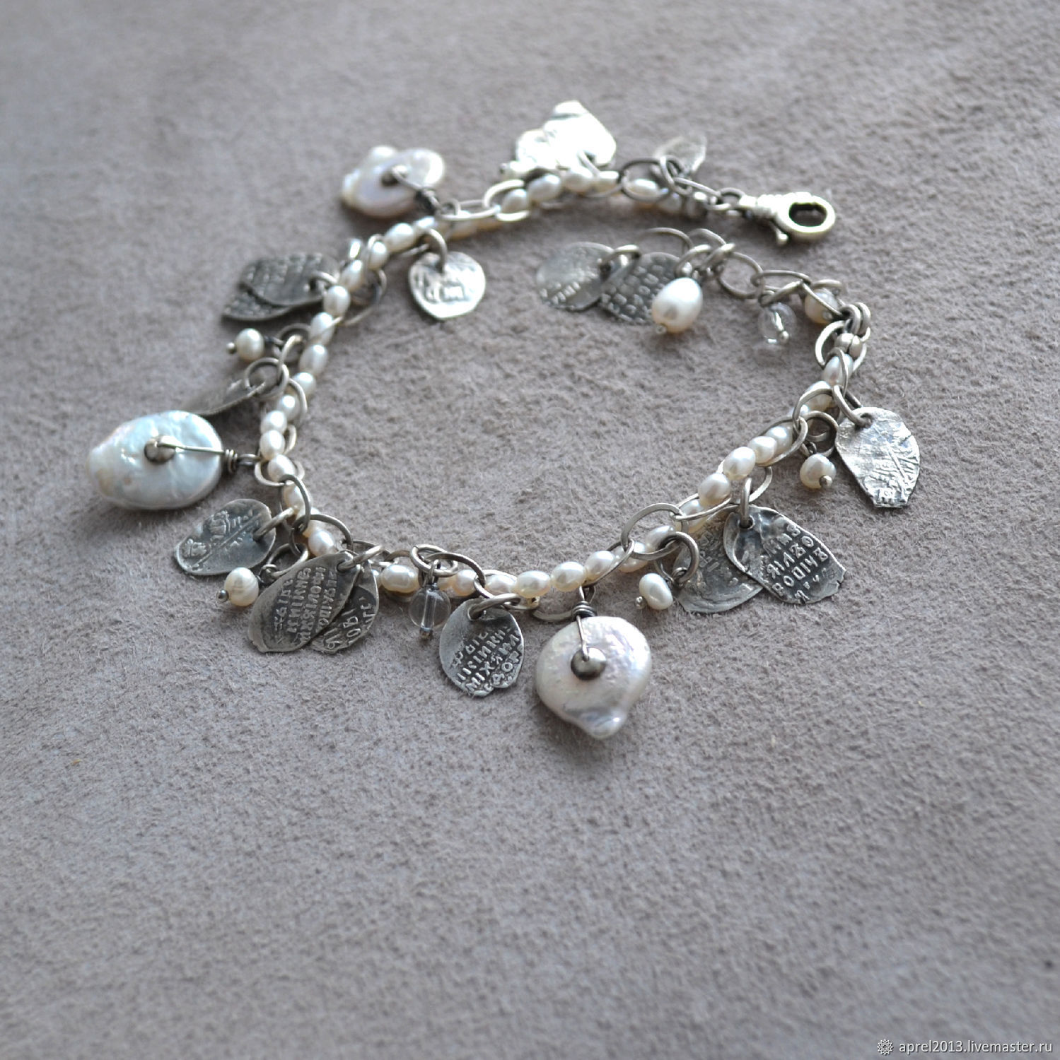 Pearl bracelet with ancient flake coins (silver), Bead bracelet, Sosnogorsk,  Фото №1