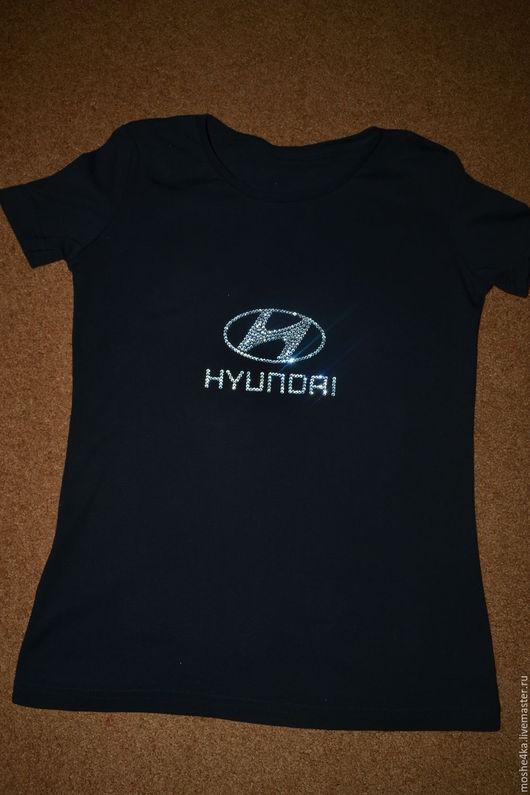 """Футболки, майки ручной работы. Ярмарка Мастеров - ручная работа. Купить Футболка именная """"Hyundai """" с кристаллами Swarovski. Handmade."""