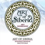 ART OF SIBERIA - Ярмарка Мастеров - ручная работа, handmade