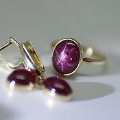 Украшения handmade. Livemaster - original item SET (ring and earrings) star ruby, gold. Handmade.