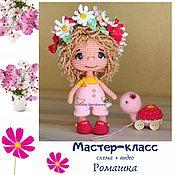 Материалы для творчества handmade. Livemaster - original item MK Chamomile, a master class in crocheting. Handmade.