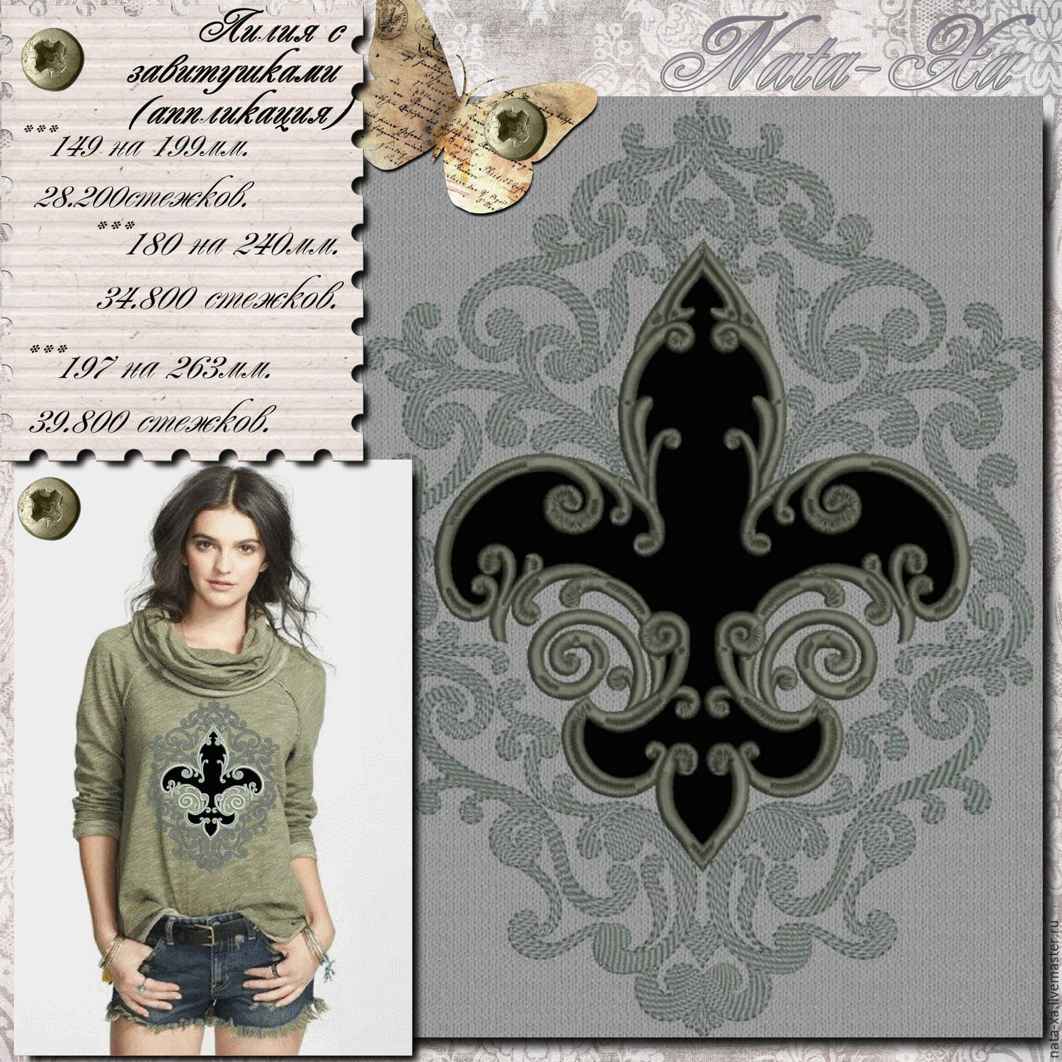 Fleur de Lis No. 4. Design for machine embroidery, Embroidery tools, Solikamsk,  Фото №1