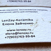 Дизайн и реклама handmade. Livemaster - original item Handmade. Business cards for artists.. Handmade.