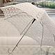 Зонты ручной работы. Ярмарка Мастеров - ручная работа. Купить Вязаный зонт с бусинами. Handmade. Белый, акриловые бусины