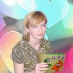 Ольга Володина - Ярмарка Мастеров - ручная работа, handmade
