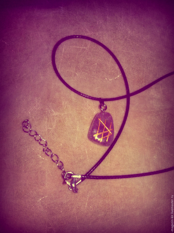 Купить Талисман любви - фиолетовый, камень, камень натуральный, камень талисман, кулон, кулон с камнем