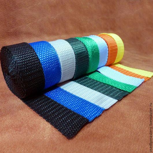 Другие виды рукоделия ручной работы. Ярмарка Мастеров - ручная работа. Купить Ременная лента - 20 мм - стропа. Handmade.