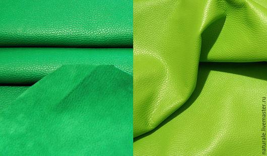 Шитье ручной работы. Ярмарка Мастеров - ручная работа. Купить Натуральная кожа  КРС - зелёная и салатовая, кожа Люкс. Handmade.