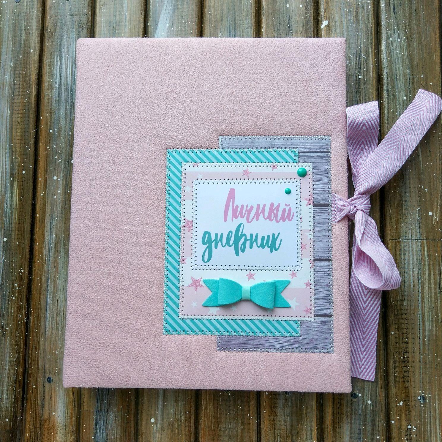 Дневник для девочки-подростка, Блокноты, Москва, Фото №1