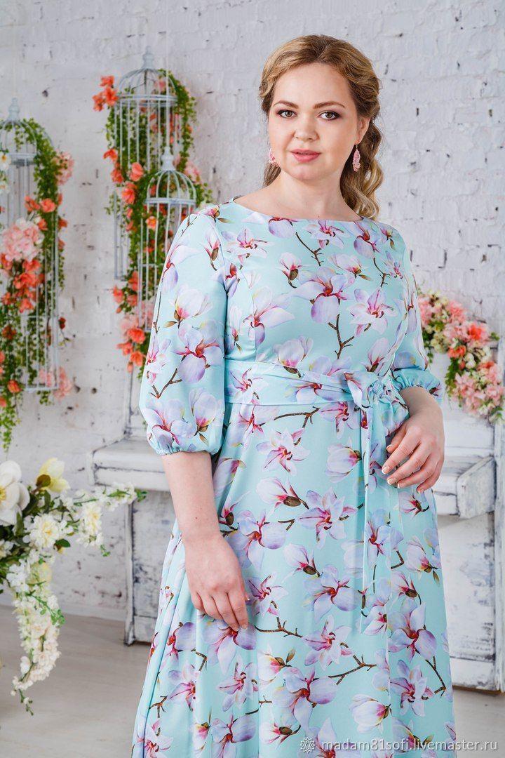 160b825e280 Ярмарка Мастеров - ручная работа. Купить Цветочное платье большого размера  Большие размеры ручной работы. Цветочное платье большого размера.