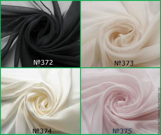 Предлагаем вашему вниманию коллекцию шелка-шифона 2016 года.  Отлично подойдет для пошива летнего платья,  блузки, юбки, шазюбля, туники. Страна-производитель Италия.