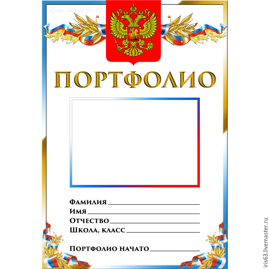 АвтоКаталог Online - электронный каталог автозапчастей.