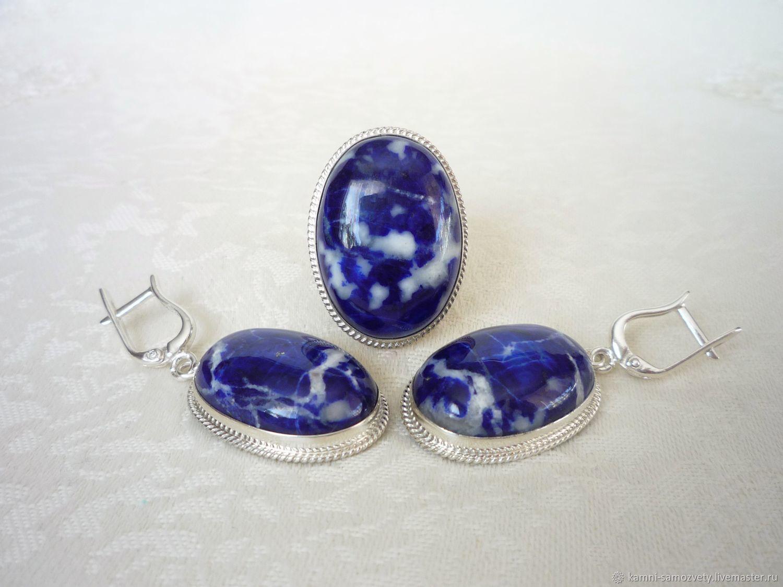 Set of lapis lazuli, Jewelry Sets, Irkutsk,  Фото №1
