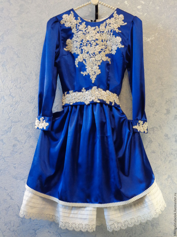 Купить Платье Для Подростков Девочки