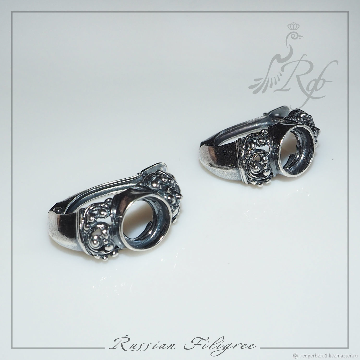 Basis for earrings 'Olivia' (8 mm), silvered, Russia, Accessories for jewelry, Kostroma, Фото №1