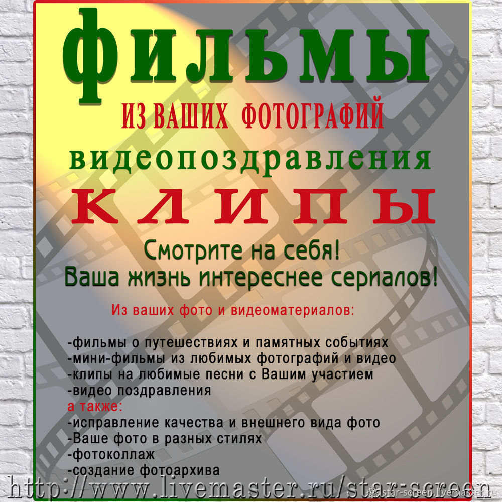 Видеомонтаж, видеоролик, Видео, Санкт-Петербург,  Фото №1