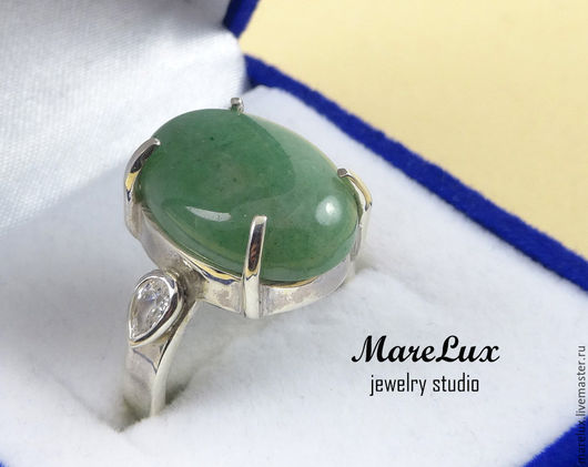 """Кольца ручной работы. Ярмарка Мастеров - ручная работа. Купить Кольцо """"Авантюрин"""". Handmade. Зеленый, кольцо с камнем"""