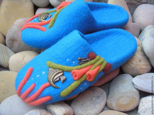"""Обувь ручной работы. Ярмарка Мастеров - ручная работа. Купить Валяные тапочки"""" Подводный мир"""". Handmade. Синий"""