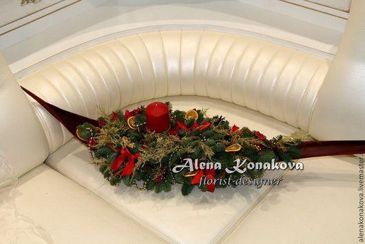Необычная праздничная композиция со свечой, сухофруктами и корицей из живой хвои (нобилис) создаст праздничную атмосферу и настроение в Вашем доме! Аромат цитруса,корицы и хвои будет напоминать Вам, что главный праздник года уже совсем близко!) Преимущество этой работы в том, что не требуя никакого ухода, она спокойно простоит все праздники, и даже дольше, не испортив своего вида.