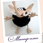 Материалы для творчества ручной работы. Ярмарка Мастеров - ручная работа Мастер-класс мамонт Моня. Handmade.
