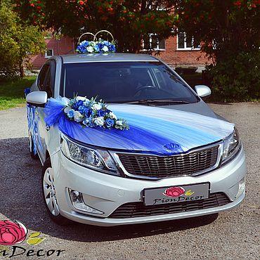 Свадебный салон ручной работы. Ярмарка Мастеров - ручная работа Свадебное украшение на машину в синем цвете № 63. Handmade.