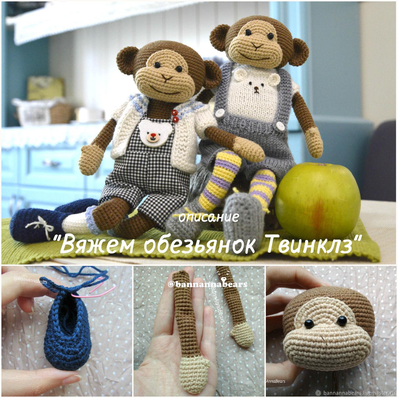 Cute Teddy Bear - Blue teddy, handmade crochet, toys for kids ... | 1500x1500