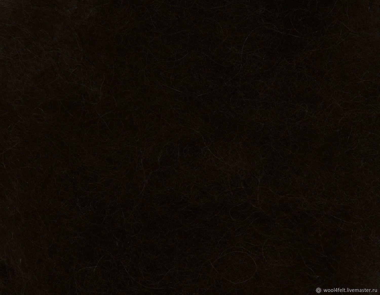 Шерсть Бергшаф кардочес натуральный черный (№520) Австрия. 50 г, Материалы, Рига, Фото №1