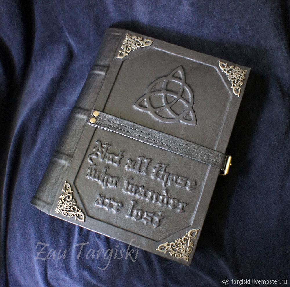 Книга с трикветром, Гримуар, Москва,  Фото №1