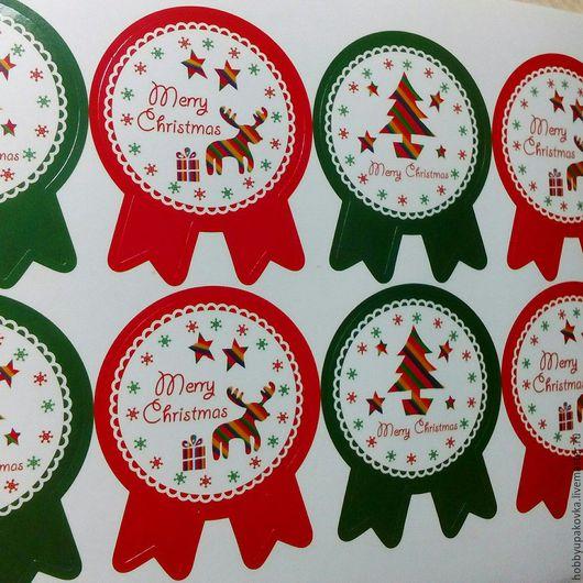 """Упаковка ручной работы. Ярмарка Мастеров - ручная работа. Купить Наклейки """"Merry Christmas """"  -упаковка новогодних подарков. Handmade."""