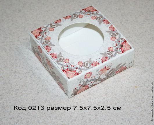 Коробочка квадратная код 0213   размер 9х6.5х2.5 см