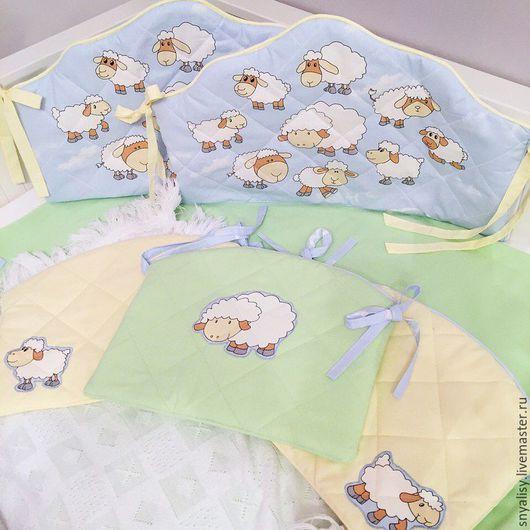 """Детская ручной работы. Ярмарка Мастеров - ручная работа. Купить Бортики """"Веселые овечки"""". Handmade. Комплект для малыша, бортики в кроватку"""