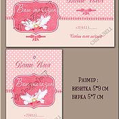 Дизайн и реклама ручной работы. Ярмарка Мастеров - ручная работа Свадебная визитка и бирка ручной работы (печать). Handmade.