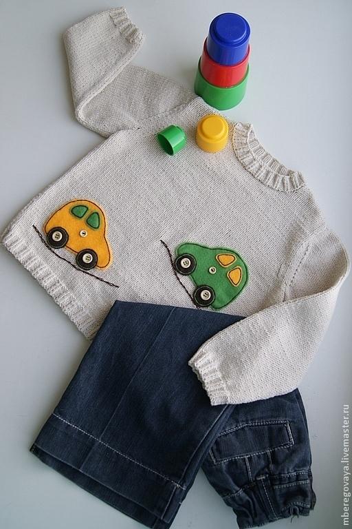 """Одежда для мальчиков, ручной работы. Ярмарка Мастеров - ручная работа. Купить Детский джемпер """"Маленький автолюбитель"""". Handmade. Бежевый, Аппликация"""