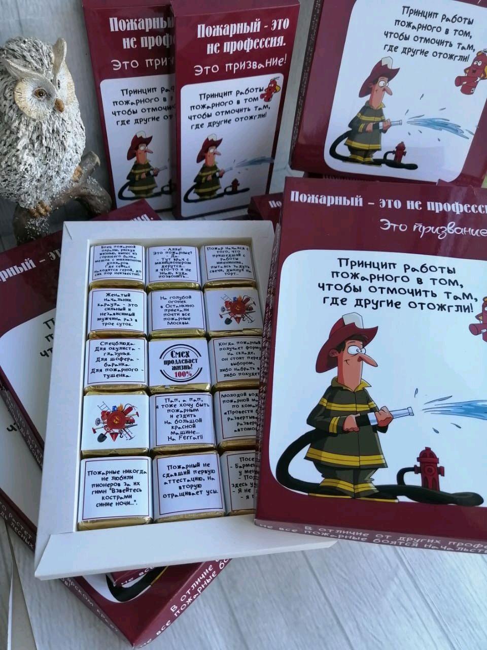 Shokoboks 'a Firefighter is a calling!', Souvenirs by profession, Nizhny Novgorod,  Фото №1