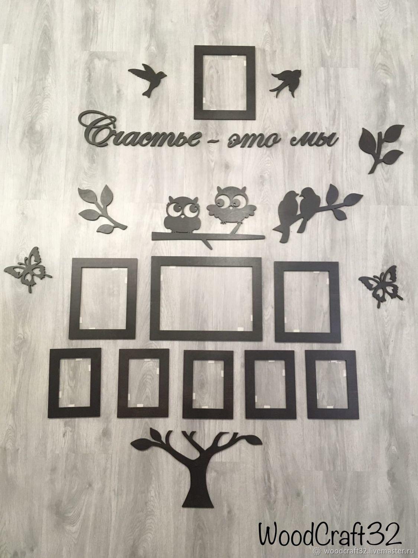 Photo Frame Family Tree, Photo frames, Bryansk,  Фото №1