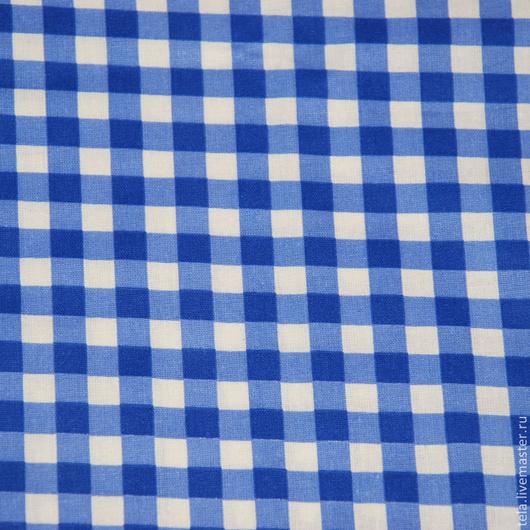 Синяя клетка.  Хлопок 100%. Ткань для шитья, рукоделия.  Есть в наличии.