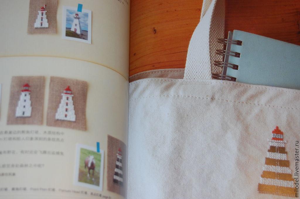 Книга Kazuko Aoki №4.