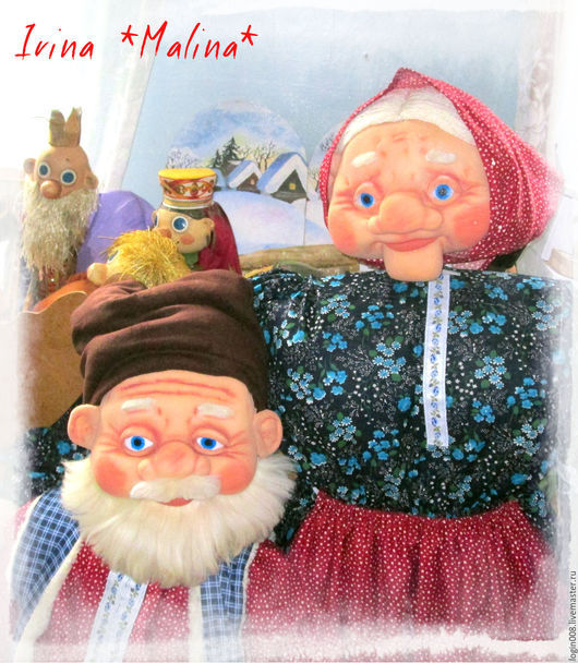 Кукольный театр ручной работы. Ярмарка Мастеров - ручная работа. Купить Куклы-актеры дедуля и бабуля.. Handmade. Ярко-красный