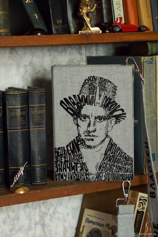 Clutch-book, 'Vladimir Mayakovsky', Clutches, Permian,  Фото №1
