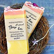 Апельсиновый щербет Натуральное мыло с нуля ручной работы