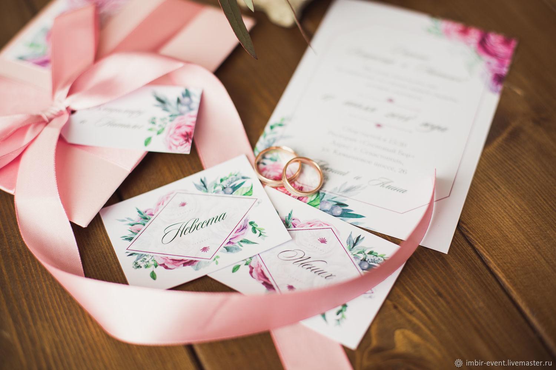 Выходного дня, онлайн пригласительные на свадьбу с фото