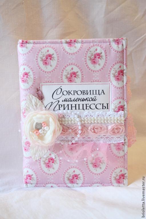 Подарки для новорожденных, ручной работы. Ярмарка Мастеров - ручная работа. Купить Сокровища маленькой принцессы. Handmade. Розовый, переплётный картон