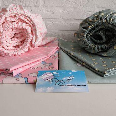 Текстиль ручной работы. Ярмарка Мастеров - ручная работа Постельное белье на подрастковую кровать. Handmade.