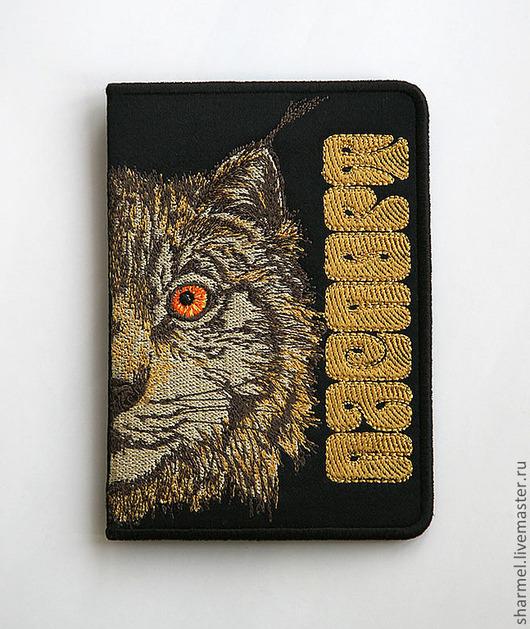 Вышитая обложка для паспорта `Рысь`. Полезные вещицы от  Шармель-ки