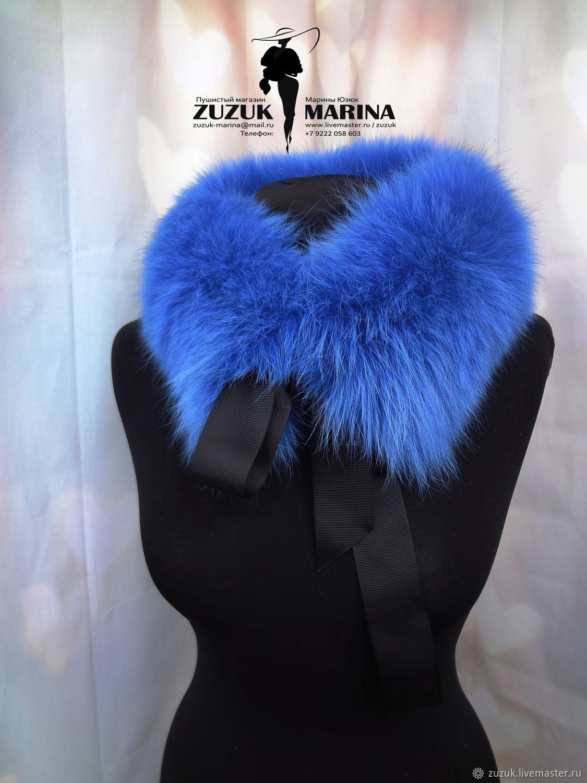 Copy of collar fur of blue Fox fur, Collars, Ekaterinburg,  Фото №1