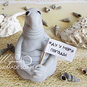 """Косметика ручной работы. Ярмарка Мастеров - ручная работа """"Ждун"""", мыло ручной работы. Handmade."""