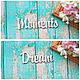 Moments - 10,40 р. Dream - 8,00 р.