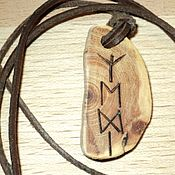 Фен-шуй и эзотерика handmade. Livemaster - original item Amulet of health and healing. Handmade.