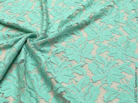 Шитье ручной работы. Ярмарка Мастеров - ручная работа. Купить ткань кружевное полотно ментол. Handmade. Ткань, ткани для рукоделия
