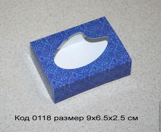 Коробочка для упаковки мыла  код 0118 размер 9х6.5х2.5 см